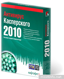 Kaspersky Anti-Virus 13.0.1.4190